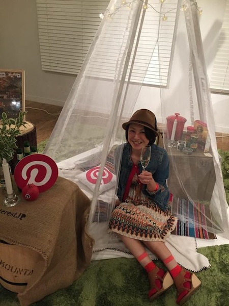 Pinterest Japan Office Opening Party outfit