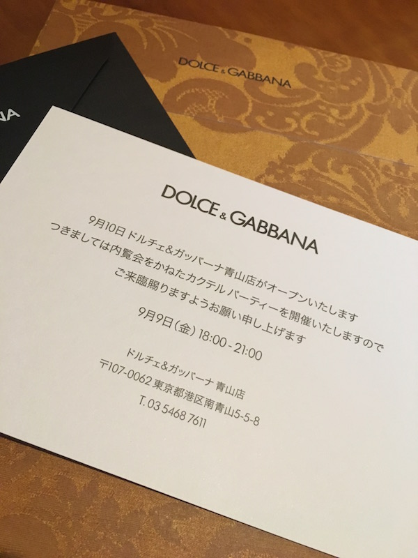 DOLCE & GABBANA omotesando store reception invitation